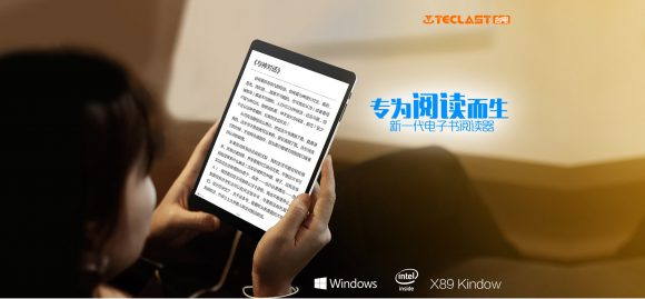 Teclast X89 Kindow - Perfecta para leer